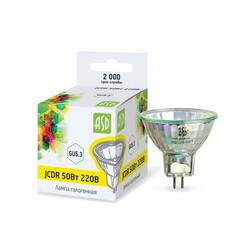 Лампа галогенная JCDR 50Вт 220V GU5.3 ASD
