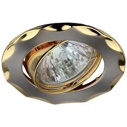 Светильник KL12A SN/G  MR16,12V,50W сатин никель/золото 623978 ЭРА