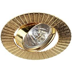 Светильник KL14A GD  MR16,12V,50W золото 624067 ЭРА