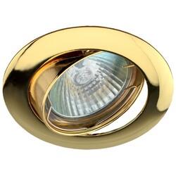 Светильник KL1A GD ЭРА лит простой пов MR,12V,50W золото 623817 ЭРА