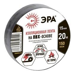 Изолента-ПВХ 15мм*20м черная 043676 ЭРА