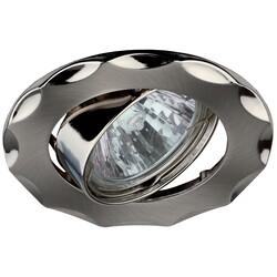 Светильник KL12A SN/N  MR16,12V,50W сатин никель/никель 623985 ЭРА