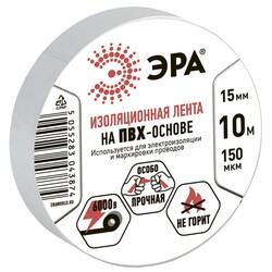 Изолента-ПВХ 15мм*10м белая 043874 ЭРА