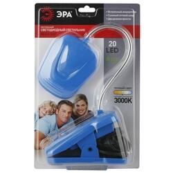 Светильник настольный  NLED-420-1,5W-BU синий ЭРА