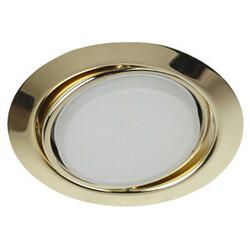 Светильник KL35 А GD под лампу Gx53 поворотный, 220V, 13W, золото 672945 ЭРА
