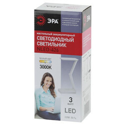 Светильник настольный  NLED-426-3W-W белый ЭРА