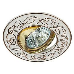 Светильник KL11A WH/GD лит пов лианы MR16,12V,50W белый золото 663790 ЭРА