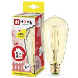 Лампа светодиодная LED-ST64-deco 5Вт 230В Е27 3000К 450Лм золотистая IN HOME