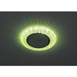 Светильник DK LD22 YL/WH  декор cо светодиодной подсветкой Gx53, желтый ЭРА