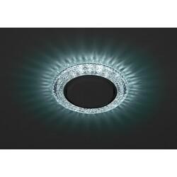 Светильник DK LD26 BL/WH  декор cо светодиодной подсветкой Gx53, голубой  ЭРА