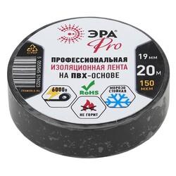 Изолента-ПВХ профессиональная 19мм*20м черная PRO ЭРА