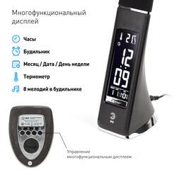 Светильник настольный  NLED-461-7W-BK черный ЭРА