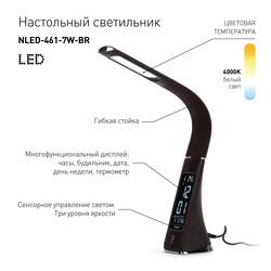 Светильник настольный  NLED-461-7W-BR коричневый ЭРА
