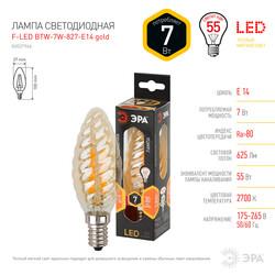 Лампа светодиодная  F-LED BTW-7w-827-E14 gold  ЭРА