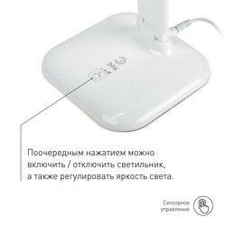 Светильник настольный  NLED-462-10W-W белый ЭРА
