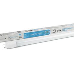 Лампа светодиодная  LED smd T8-10w-840-G13 600mm (поворотный цоколь) ЭРА