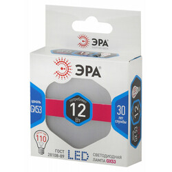 Лампа светодиодная  LED smd GX-12-840-GX53 ЭРА