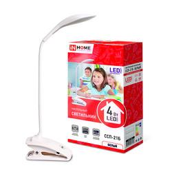 Светильник настольный светодиодный ССП-21Б 4Вт сенсорный выключателем 500mah USB 1м белый IN HOME