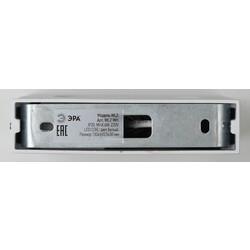 Декоративная подсветка светодиодная  WL2 WH  6Вт IP 20 белый поворотный  ЭРА