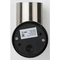 Декоративная подсветка светодиодная  WL15  GU10 MAX35W IP54 хром  ЭРА