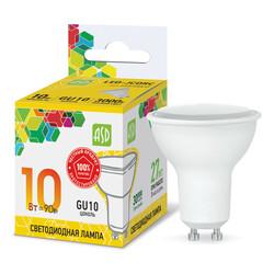 Лампа светодиодная LED-JCDRC-standard 10Вт 160-260В GU10 3000К 900Лм ASD