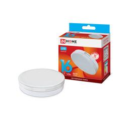 Лампа светодиодная LED-GX70-VC 16Вт 230В 4000К 1280Лм IN HOME