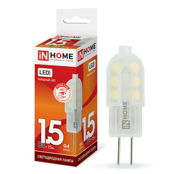 Лампа светодиодная LED-JC-VC 1.5Вт 12В G4 6500К 135Лм IN HOME