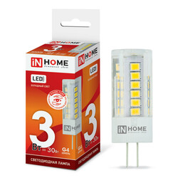 Лампа светодиодная LED-JC-VC 3Вт 12В G4 6500К 270Лм IN HOME