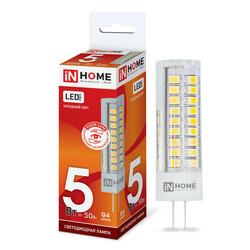 Лампа светодиодная LED-JC-VC 5Вт 12В G4 6500К 450Лм IN HOME