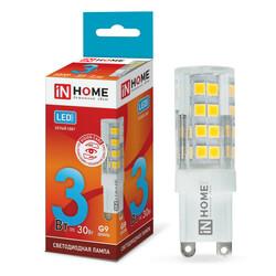 Лампа светодиодная LED-JCD-VC 3Вт 230В G9 4000К 270Лм IN HOME