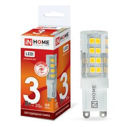Лампа светодиодная LED-JCD-VC 3Вт 230В G9 6500К 270Лм IN HOME