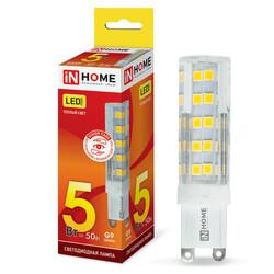 Лампа светодиодная LED-JCD-VC 5Вт 230В G9 3000К 450Лм IN HOME