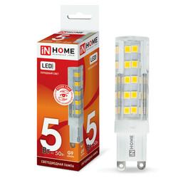 Лампа светодиодная LED-JCD-VC 5Вт 230В G9 6500К 450Лм IN HOME