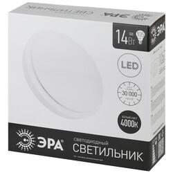 """Светодиодный светильник SPB-6-14-4K 14Вт 4000K 980Лм """"Halo"""" 260х90 ЭРА"""