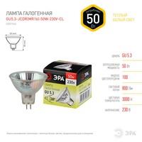Лампа галогенная GU5.3-JCDR (MR16) -50W-230V-Cl ЭРА