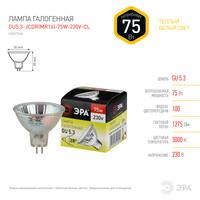 Лампа галогенная GU5.3-JCDR (MR16) -75W-230V-Cl ЭРА