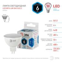 Лампа светодиодная  LED smd MR16-6w-840-GU5.3 ЭРА