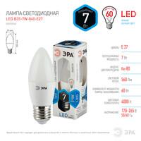 Лампа светодиодная  LED smd B35-7w-840-E27 ЭРА