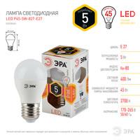 Лампа светодиодная  LED smd P45-5w-827-E27 ЭРА