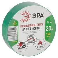 Изолента-ПВХ 19мм*20м зеленая 043638 ЭРА