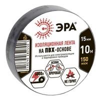 Изолента-ПВХ 15мм*10м черная 043812 ЭРА