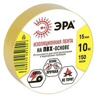 Изолента-ПВХ 15мм*10м желтая 043898 ЭРА