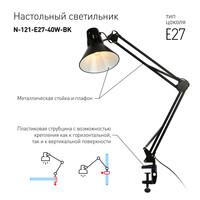Светильник настольный  N-121-E27-40W- BK черный  ЭРА