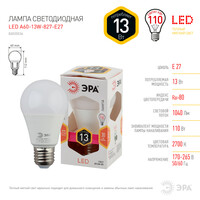 Лампа светодиодная  LED smd A60-13w-827-E27 ЭРА