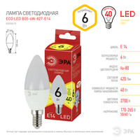 Лампа светодиодная  LED smd B35-6w-827-E14 ECO ЭРА
