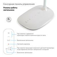 Светильник настольный  NLED-453-9W-W  белый  ЭРА
