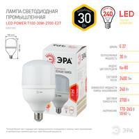 Лампа светодиодная  LED smd POWER 30W-2700-E27 ЭРА