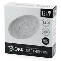 "Светодиодный светильник SPB-6-12-4K (C) 12Вт 4000K 960Лм ""Сюзи"" 263х86 ЭРА"