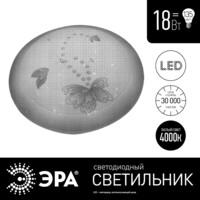 """Светодиодный светильник SPB-6-18-4K (E) 18Вт 4000K 1400Лм """"Цветок"""" 348Х105 ЭРА"""