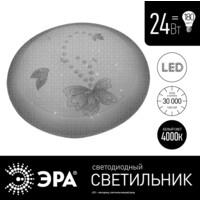 """Светодиодный светильник SPB-6-24-4K (E) 24Вт 4000K 1850Лм """"Цветок"""" 395х115 ЭРА"""